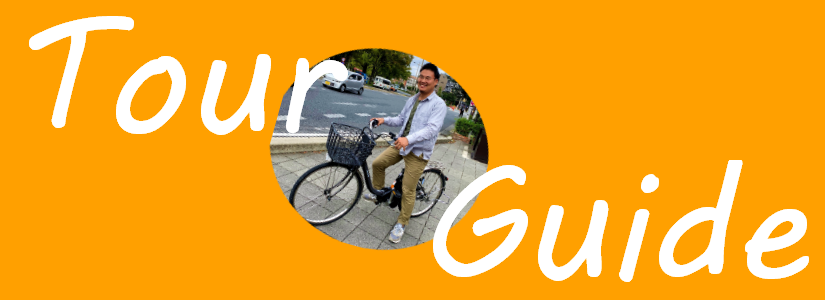 Kyoto electric assisted bike (e-bike) tour local guide